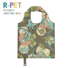 M003-Pomegranate-100% R-PET Grocery Shopping Bag, Custom Logo Print, Polyester Foldable Reusable Bag, Eco-Friendly Shopping Bags
