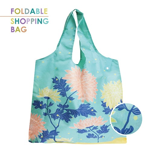 PL013-Dahlia - Customized Polyester Nylon Reusable Shopping Hand Bags, Lightweight & Durable Grocery Reusable Bag, ECO-Friendly Bags.